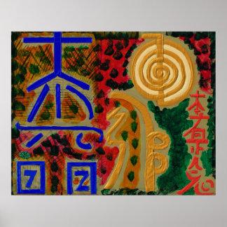 REIKI Karuna Healing Master s Symbols Poster