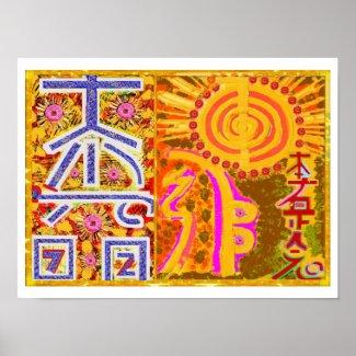 REIKI Karuna Healing Master's Symbols Print