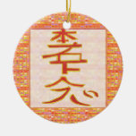 Reiki Karuna Ommantra : DAI KYO MYO mastersign Ornaments