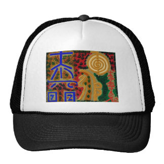 REIKI Main Healing Symbols Trucker Hat