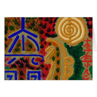 REIKI Main Healing Symbols - Prayer text inside Greeting Cards