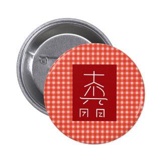 REIKI Master Symbol : COSMIC  Healing Practioner 2 Inch Round Button