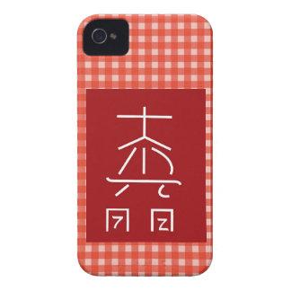 REIKI Master Symbol : COSMIC  Healing Practioner iPhone 4 Case-Mate Case