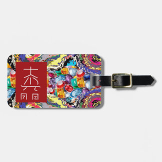 REIKI Masters Symbol TEMPLATE replace TEXT IMAGE Travel Bag Tag