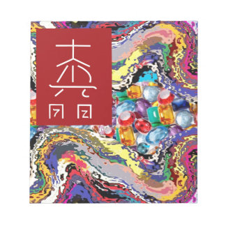 REIKI Masters Symbol TEMPLATE  replace TEXT IMAGE Notepads