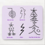 """Reiki Mouse Pad<br><div class=""""desc"""">Learn your Reiki symbols in little moments throughout your day.  This mousepad gives tips on how to draw the traditional Usui symbols,  with clearly drawn symbols,  prepared by Reiki Master Corinne Friesen</div>"""