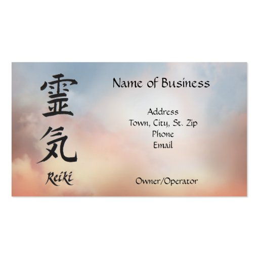 Reiki personal or business card zazzle for Zazzle business card