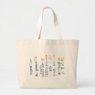 Reiki Principles Canvas Tote Jumbo Tote Bag