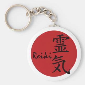Reiki - red keychain