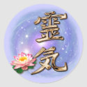 click to check out more Reiki items