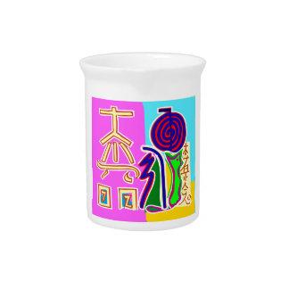 Reiki Symbol Art by Navin Joshi Beverage Pitcher
