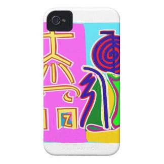 Reiki Symbol Art by Navin Joshi Case-Mate iPhone 4 Case