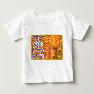 Reiki symbol art HEALING MASTER N STUDENTS Baby T-Shirt