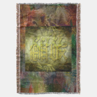 REIKI Symbol bamboo + your background Throw