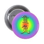 reiki symbol chakra 1 button