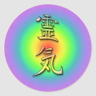reiki symbol chakra 1 round stickers