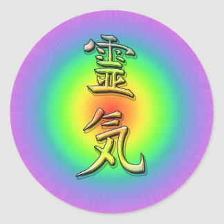 reiki symbol chakra 1 round sticker