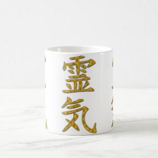 REIKI Symbol Coffee Mug
