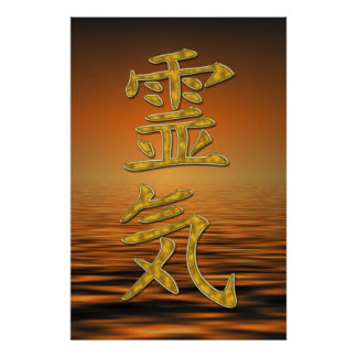 REIKI Symbol gold + ocean sunrise Poster