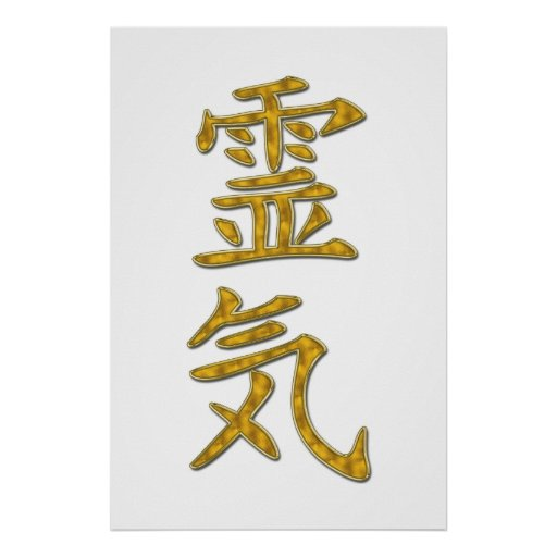 REIKI Symbol gold Poster