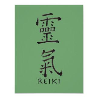 Reiki Symbol in Black Ink 4.25x5.5 Paper Invitation Card