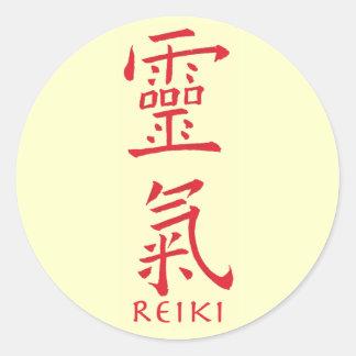 Reiki Symbol in Red Ink Classic Round Sticker
