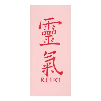 Reiki Symbol in Red Ink Rack Card