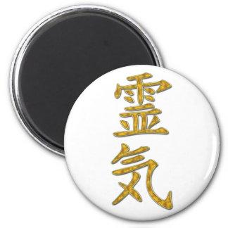 REIKI Symbol Magnet
