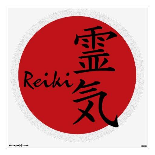 REIKI Symbol & Name / red Circle Wall Decal