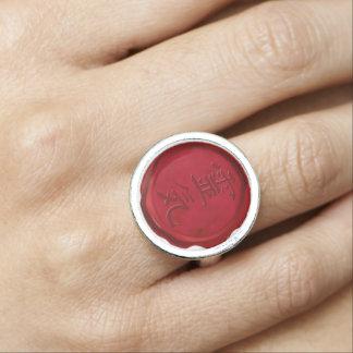 REIKI Symbol red wax seal Rings