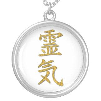 REIKI Symbol Round Pendant Necklace