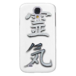 Reiki (vieja muestra japonesa) funda samsung s4
