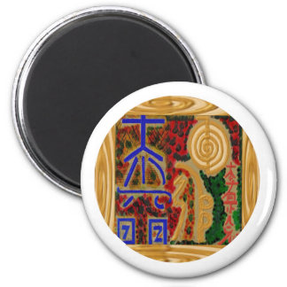 ReikiHealingSymbol Emblem by Navin Joshi 2 Inch Round Magnet