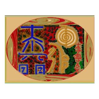 ReikiHealingSymbol Emblem by Navin Joshi Postcard