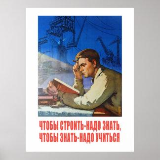 Reimpresión de un poster ruso soviético viejo de l