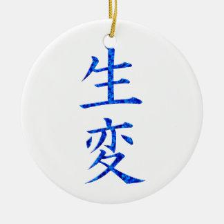 Reincarnation Ceramic Ornament