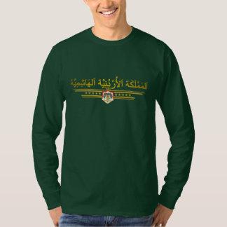 Reino del COA de Jordania (árabe) Playera