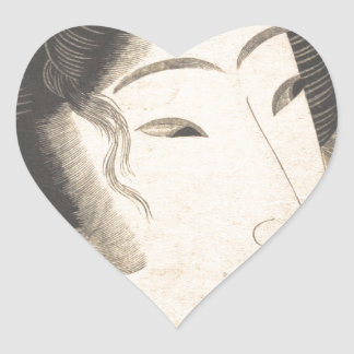 Rejected Geisha from Passions Cooled by Springtime Heart Sticker