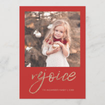 Rejoice and Be Glad Rustic Christmas Photo Holiday Card