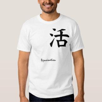 Rejuvenation T-shirt
