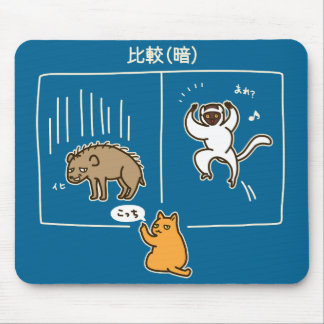 """< """"Relative (darkness)"""" color (for hyperchromic) > Mouse Pad"""