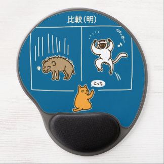 """< """"Relative (discernment)"""" color (for Gel Mouse Pad"""