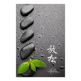 Relax and Enjoy your stay with ChineseCalligrphy Poster