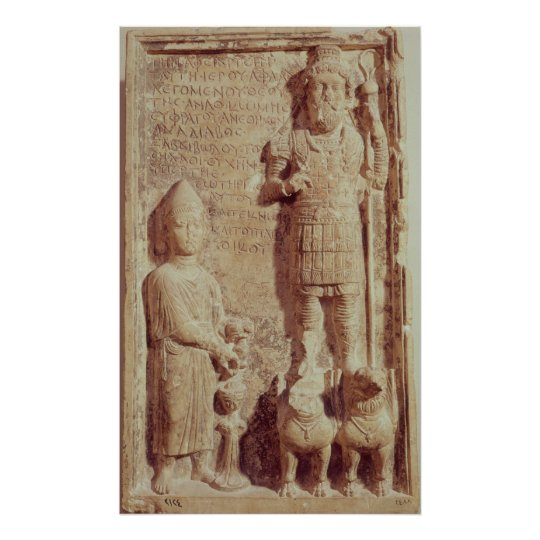 Relief depicting Aphlad, god of village of Poster