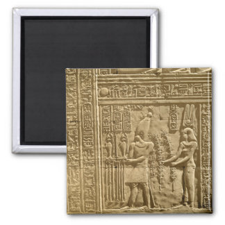 Relief depicting Ptolemy VIII Euergetes II 2 Inch Square Magnet