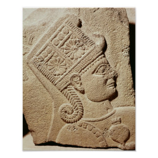 Relief depicting the head of a young prince poster