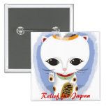 Relief for Japan Good luck Cat button