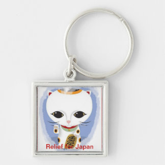 Relief for Japan good luck cat keychain