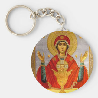 religeous icon holy mary and child keychain