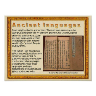 Religion,  Scripture, Ancient languages Poster